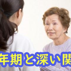 年を取ると汗が増える!?更年期と深い関係があるって知ってました?
